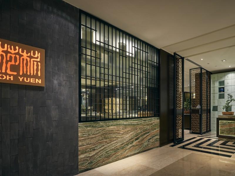 Toh Yuen Restaurant, PJ Hilton